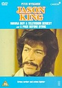 Серіал «Jason King» (1971 – 1972)