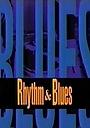 Серіал «Rhythm & Blues» (1992 – 1993)