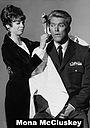 Сериал «Mona McCluskey» (1965 – 1966)