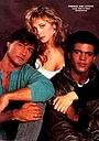 Сериал «Generations» (1989 – 1991)