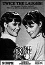 Серіал «Double Trouble» (1984 – 1985)