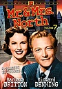Серіал «Мистер и миссис Норт» (1952 – 1954)