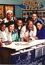 Сериал «Built to Last» (1997)