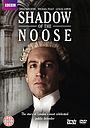 Сериал «Shadow of the Noose» (1989)