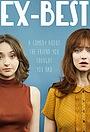 Серіал «Ex-Best» (2015)