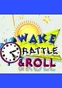 Серіал «Wake, Rattle & Roll» (1990 – 1992)