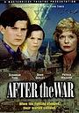 Серіал «После войны» (1989)