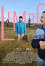 Фільм «Лимб» (2020)