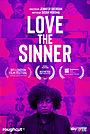 Фільм «Sky Comedy Shorts: Susan Wokoma's Love the Sinner» (2018)