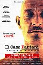 Фільм «Дело Пантани - Убийство чемпиона» (2020)