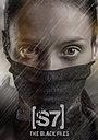 Серіал «S7: The Black Files»