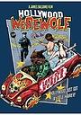 Фільм «Hollywood Werewolf»