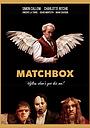 Фильм «MatchBox» (2018)