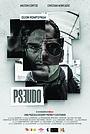 Фильм «Pseudo» (2020)
