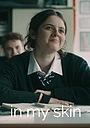 Фільм «В моей шкуре» (2018)