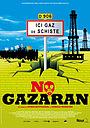 Фильм «No gazaran» (2014)