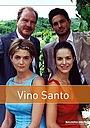 Фильм «Vino santo» (2000)