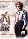 Фільм «Дело о даме» (1999)