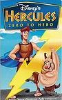 Мультфільм «Геркулес: Как стать героем» (1999)