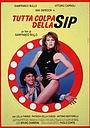 Фильм «Tutta colpa della SIP» (1988)