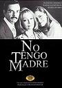 Сериал «Материнское чувство» (1997)