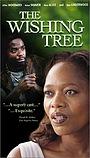 Фільм «Дерево желания» (1999)