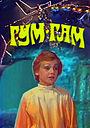Фільм «Гум-Гам» (1985)