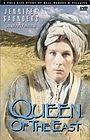 Фильм «Queen of the East» (1995)