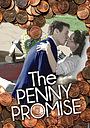 Фільм «Обещание Пенни» (2001)