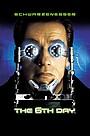 Фільм «Шостий день» (2000)