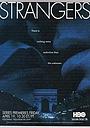 Сериал «Незнакомцы» (1996)
