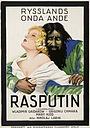 Фильм «Распутин» (1928)