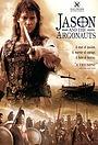 Сериал «Язон и аргонавты» (2000)