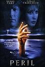 Фильм «Опасность» (2000)