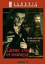 Фільм «Преступление и наказание» (1971)