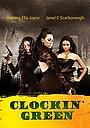 Фильм «Clockin' Green» (2000)