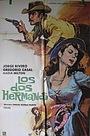 Фильм «Los dos hermanos» (1971)