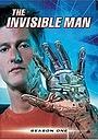 Серіал «Людина-невидимка» (2000 – 2002)