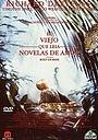 Фильм «Старик, читавший любовные романы» (2001)
