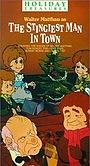 Мультфільм «Скряга в городе» (1978)