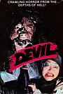 Фільм «Дьявол» (1981)