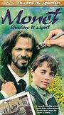 Фільм «Моне. Тень и свет» (1999)