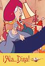 Серіал «Ала… Дина!» (2000 – 2002)