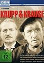 Сериал «Крупп и Краузе» (1969)