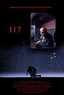 Фильм «117» (1999)
