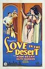 Фільм «Love in the Desert» (1929)