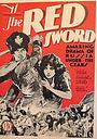 Фільм «The Red Sword» (1929)
