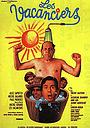 Фільм «Отпускники» (1974)