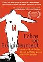 Фильм «Эхо просветления» (2001)