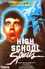 Фільм «High School Spirits» (1986)